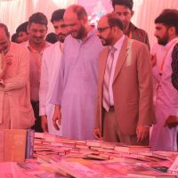 THE GRAND URDU EXPO