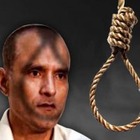 kulbhushan Yadav