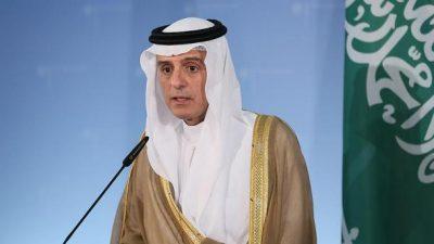 Adel bin Ahmed Al-Jubeir