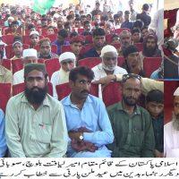 Badin Liyaqat Baloch