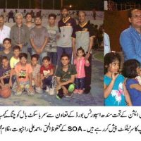 KARACHI BASKET BALL ASSOCIATION D