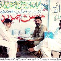 MRP Eid Gifts Distribution