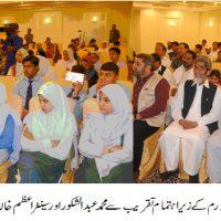 Paksitan Orphan Care Forum