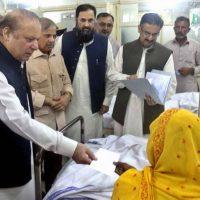 Prime Minister Nawaz Sharif
