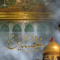 Hazrat Imam Hussain