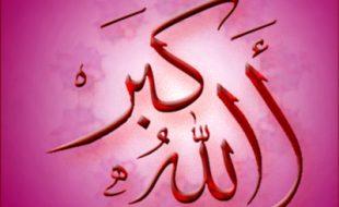 زندگی کا ہر لمحا اللہ کی طرف سے ایک عظیم نعمت ہے