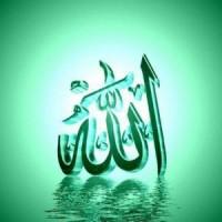 Islam and ALLAH