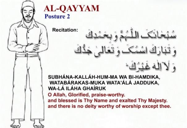 02 - Al-Qayyam