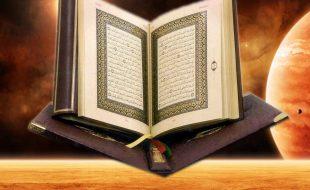 قرآن میں تین خداوَں کا انکار