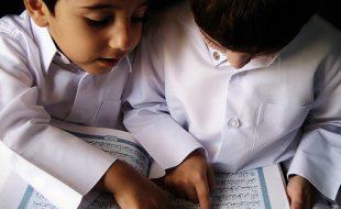 قرآن کے مطابق مسلمانوں کا متحد ہونا ایک مذہبی فرض ہے