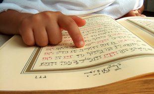 وقت کی اضافیّت قرآن میں بیان کی گئی
