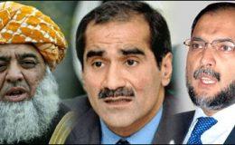 مسلم لیگ ن کے رہنماوں کی مولانا فضل الرحمان سے ملاقات