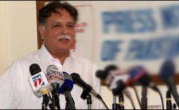اسلام آباد : مسلم لیگ ن اور ایم کیو ایم کا پارلیمنٹ میں ملکر چلنے پر اتفاق