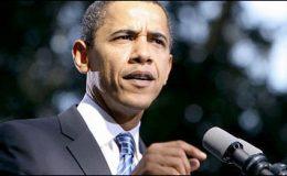 واشنگٹن : امریکا کا بشارالاسد سے استعفےٰ کا مطالبہ