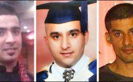 لندن: تین پاکستانیوں کے قتل کے الزام میں مزید ایک شخص گرفتار