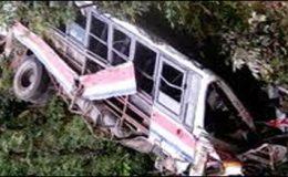 بھارت: بس کھائی میں گرنے سے15 افراد ہلاک، متعدد زخمی