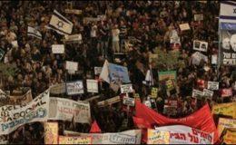 اسرائیل:مہنگائی کیخلاف ہزاروں افراد کا احتجاجی مظاہرہ