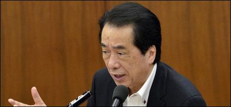 سرحد پار سے سمندر پار تک  جاپانی وزیراعظم ناٹو کان کا جلد مستعفی ہونے کا عندیہ