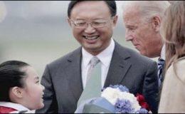 معاشی مشکلات، امریکی نائب صدر جوبائیڈن چین پہنچ گئے