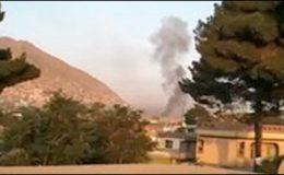کابل: دو بم دھماکوں میں تین افراد ہلاک، متعدد زخمی