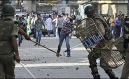 بھارتی یوم آزادی پر مقبوضہ کشمیر میں یوم سیاہ