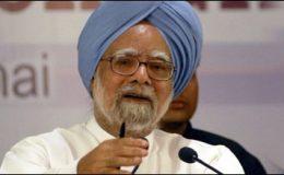 بھارت میں کرپشن پر تشویش ہے، من موہن سنگھ