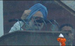 مصالحت یا مفاہمت من موہن کی تقریر سے پاکستان اور مقبوضہ غائب