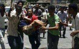 یمن سکیورٹی فورسزاوراپوزیشن کے درمیان جھڑپیں ،23 افرادہلاک
