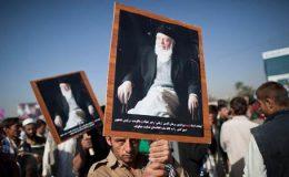 سابق صدر کے قتل کے خلاف کابل میں بڑا احتجاجی مظاہرہ