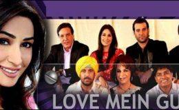 ریما خان اپنی فلم لو میں گم دیکھنے سنیما پہنچ گئیں