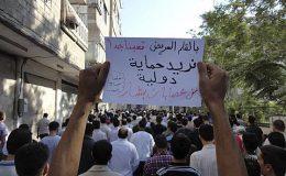 شام میں مظاہرین کے خلاف کریک ڈاون جاری فائرنگ 24 ہلاک