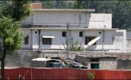 ایبٹ آباد کمیشن : زیرحراست افراد کے بیرون ملک سفر پر پابندی
