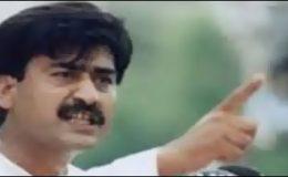 سندھ ہائی کورٹ نے آفاق احمد کی ضمانت منظور کر لی