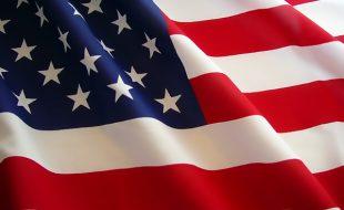 کیا یہ امریکا کا اعلان ہے یا ہٹ دھرمی