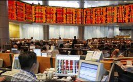 ایشیائی اسٹاک مارکیٹس میں ملا جلا رجحان