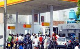 لاہور شہر کے تمام سی این جی اسٹیشن 3 روز کیلئے بند