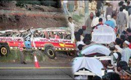 سانحہ کلر کہار : فیصل آباد میں فضا اب بھی سوگوار