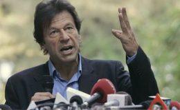 تحریک انصاف کرپٹ حکمرانوں کا کڑا احتساب کرے گی۔ عمران خان