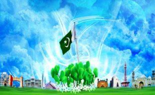 پیرس میں 65 واں جشن آزادی پاکستان