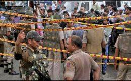نئی دہلی ہائی کورٹ کے باہر بم دھماکہ،10افراد ہلاک65 زخمی