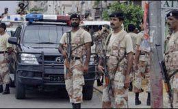 بسم اللہ سینٹر میں پولیس اور رینجرز کا آپریشن، چھے گرفتار