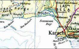 کراچی : بلدیہ ٹاؤن میں مکان کی چھت گر گئی، پانچ افراد زخمی