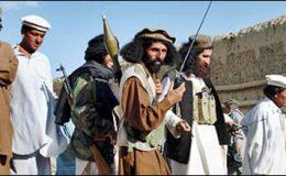 پاکستان اور بیرون ملک مراکز نہیں، افغان طالبان