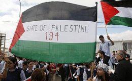 فلسطین کی درخواست اور مشرق وسطی میں پائیدار امن