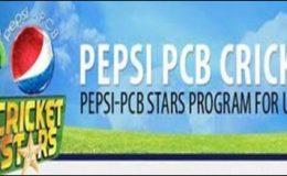 پیپسی اور پی سی بی کے زیر اہتمام انڈر 16کرکٹ ٹرائلز