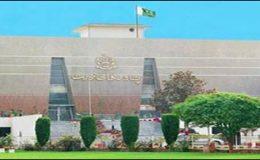 پشاور ہائیکورٹ : چار ججوں نے مستقل جج کے عہدوں کا حلف اٹھا لیا