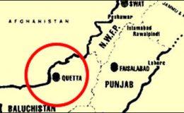 کوئٹہ دو دھماکوں میں اکیس افراد جاں بحق، متعدد زخمی