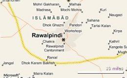 راولپنڈی : نجی یونیورسٹی میں طالب علم کی فائرنگ، وائس پرنسپل جاں بحق