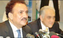 ملک میں القاعدہ کے بعض رہنما موجود ہیں۔ رحمان ملک