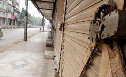 کراچی : تاجر کے اغواء کے خلاف شیر شاہ مارکیٹ بند